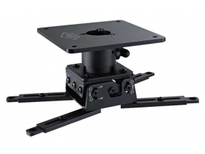 Universal Close Projector Ceiling Mount